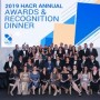 HACR Young Hispanic Corporate Achievers, Class of 2019